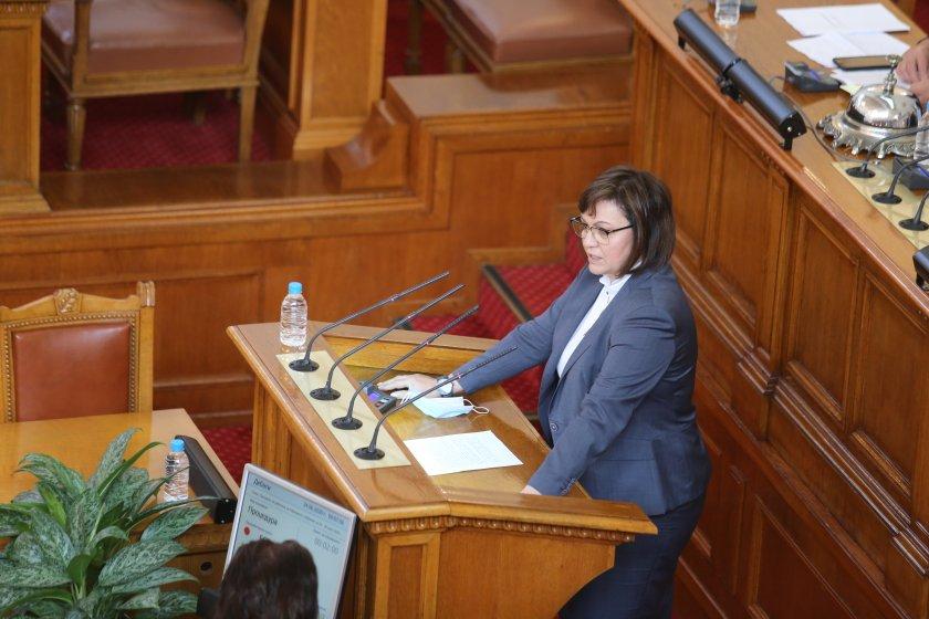 Премиерът Бойко Борисов няма да идва на изслушване в парламента заради случаите на чума по дребните преживни животни в Странджанско. Искането министър-председателят...