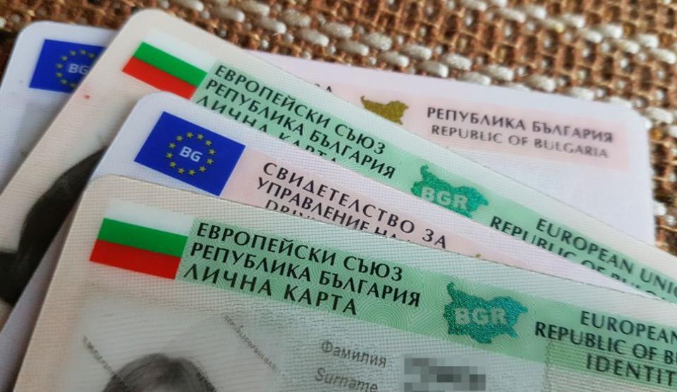 През 2020 г. и 2021 г. се очаква личните документи на много граждани да изтекат и да се наложи подновяването им. За целта МВР предприема мерки, за да се...