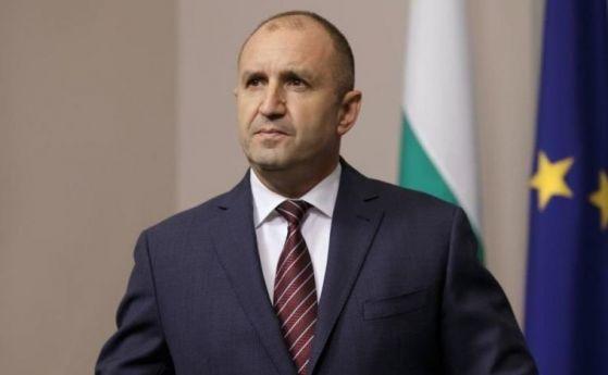 Президентът Румен Радев подписа днес указ, с който свиква на 15 април 2021 г., от 9.00 часа, новоизбраното 45-о Народно събрание на първо заседание, съобщи...