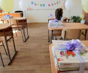 Приемът на учениците от Сливен в I клас ще стартира в 13 часа на 1 юни