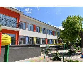 Приключи цялостното обновяване на Детска ясла № 3 в Сливен