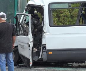 Приключва разследването на катастрофата с три жертви край Лесово