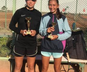 Призови класирания за младите ямболски тенисисти
