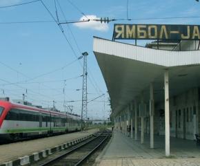 Проблеми с влаковете от Ямбол за Бургас