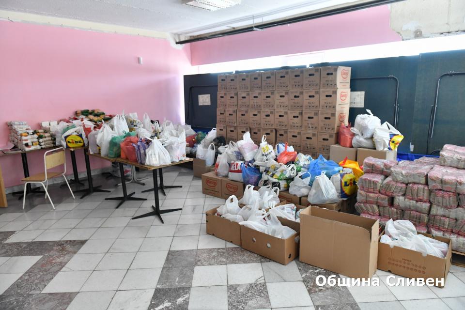 """Продължава кампанията на Община Сливен """"Заедно за теб!"""" с набиране на хранителни продукти от първа необходимост. Те ще бъдат предназначени за жителите..."""