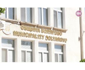 Продължава недоволството в Болярово срещу намерение за добив на злато (видео)