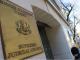 Прокурори от цялата страна избират своя нов представител в Прокурорската колегия на ВСС