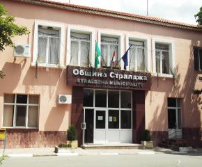 Променят състав на СИК в Стралджа със съдебно разпореждане