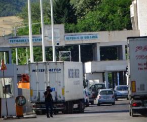 """Пропускат туристи към Гърция ще преминават само през ГКПП """"Кулата – Промахон"""""""
