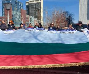 Протест на медицинските сестри пред Пирогов