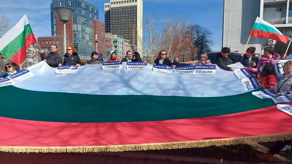 """Десетки медицински сестри се събраха пред """"Пирогов"""" в знак на солидарност към своя колежка, която по думите им е неправомерно наказана от ръководството..."""