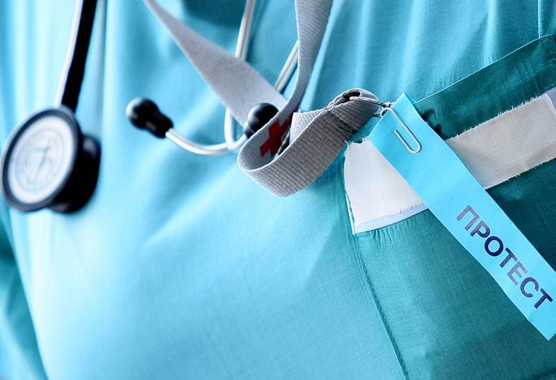 Протест на специалистите по медицински грижи ще се проведе пред Здравното министерство. Той е организиран от Синдиката на българските медицински специалисти,...