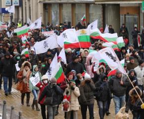 Протест срещу кабинета запуши движението на Орлов мост