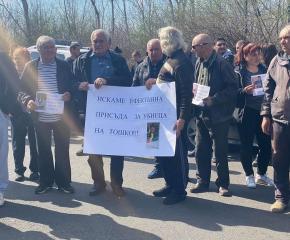 Протест срещу освобождаването под домашен арест на шофьор, убил двама души на пътя