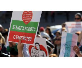 Протест заради отнетото българче в Германия