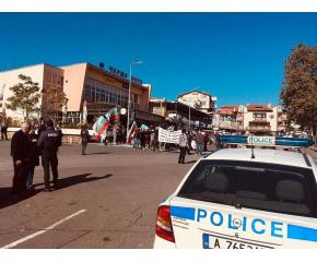 Протест затвори пътя за Созопол