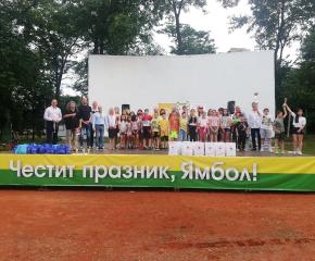 Проведе се четвърти етап от Републиканския шампионат по приложно колоездене за деца
