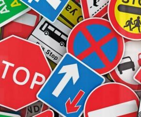 Проведе се заседание на Областна комисия по безопасност на движение по пътищата