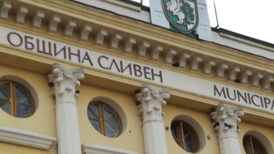 Засилени проверки и санкции за нарушители, които карат велосипеди и тротинетки по главната улица на Сливен, която е пешеходна зона, започна Общинската...