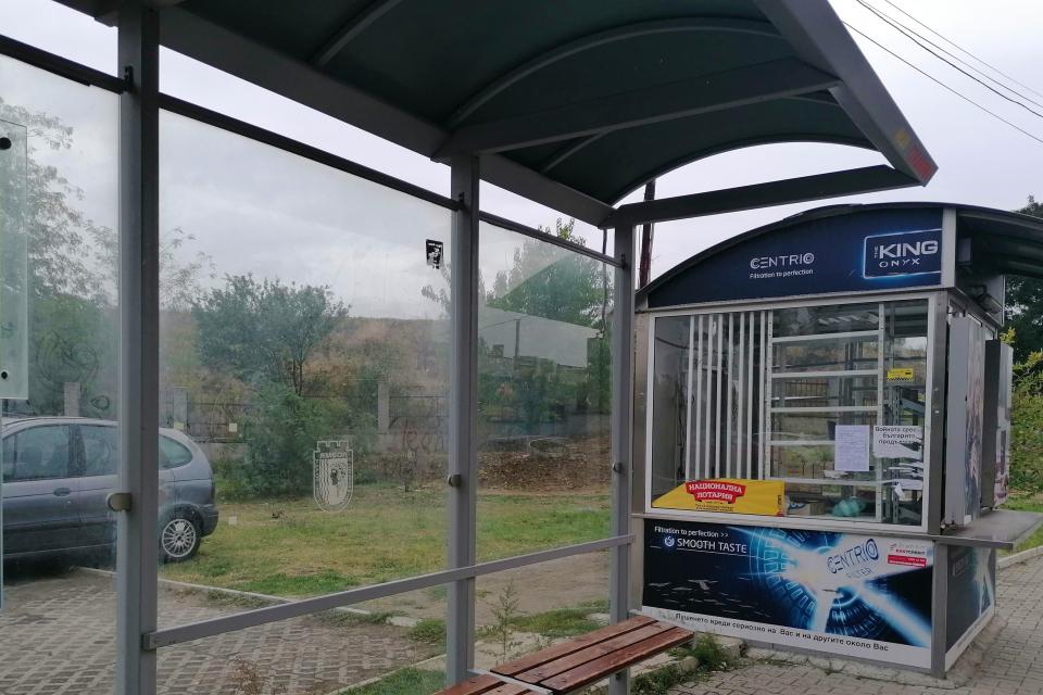 Община Ямбол обявява публичен търг с явно наддаване за отдаване под наем на тридесет и два броя павилиони, монтирани върху общински терени в периметъра...