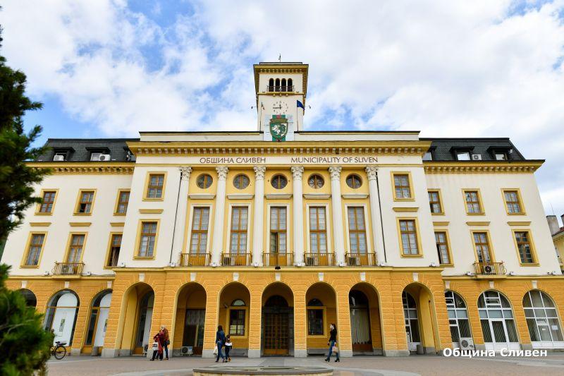Онлайн публично обсъждане на Проектобюджет 2021 на община Сливен ще се проведе на 30 декември, сряда. В тази връзка кметът Стефан Радев отправя покана...