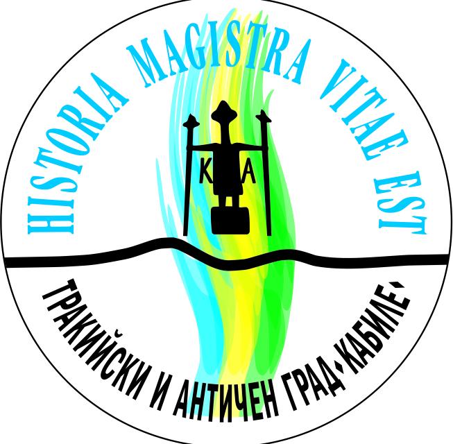 Община Ямбол и Регионален исторически музей – Ямбол предоставят възможност на публиката да избере специалния гост на предстоящото през 2022 г издание на...
