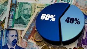 """Фирми от Ямбол също вече получиха компенсации по мярката """"60/40"""", научи 999 от справките на Националния осигурителен институт. Пицария от Ямбол се задължава..."""