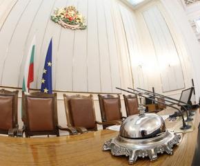 Първо заседание на служебното правителство