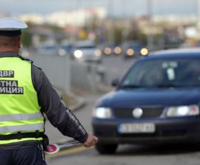 """""""Пътна полиция"""" ще следи пътния контрол по време на празниците"""