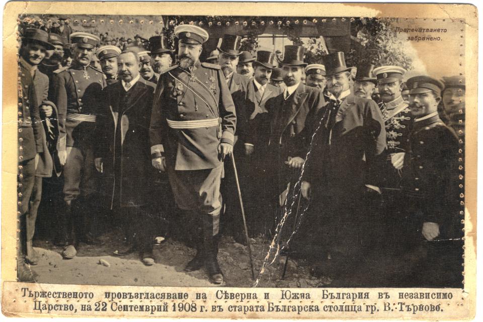 През 1908 година в България на власт идва демократическата партия с министър председател Александър Малинов. Кабинетът ще остави в историята имената си,...