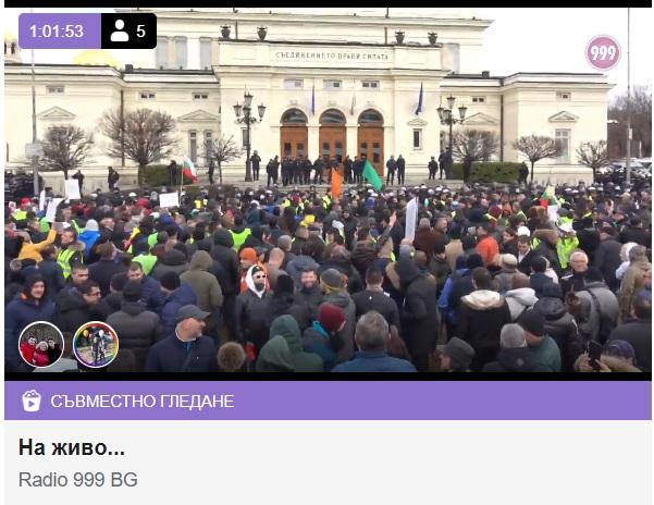 Eкипът на Радио и ТВ 999 се разграничава от манипулативните спекулации с наше директно излъчване. На 7 февруари екипът ни бе в София и показа недоволството...