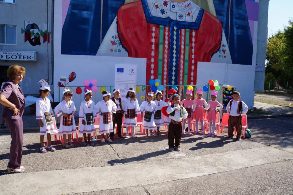В истински празник се превърна последният ден от лятното училище в с. Кукорево. Пред своите родители бъдещите първокласници демонстрираха какво са научили...