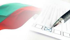 Районна избирателна комисия – Ямбол заличи регистрацията на кандидат за депутат