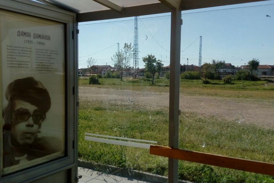 """За пореден вандалски акт на спирка на градския транспорт съобщиха от Общинско предприятие """"Озеленяване"""". Съоръжението се намира в кв. """"Даме Груев"""" 11...."""