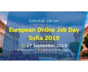 Разкриха онлайн-трудова борса за Европейския ден на труда