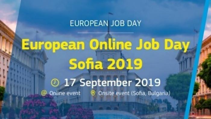 Европейският ден на труда -17 септември, ще бъде отбелязан у нас с електронна трудова борса в София, организирана от Агенцията по заетостта. Тя ще бъде...