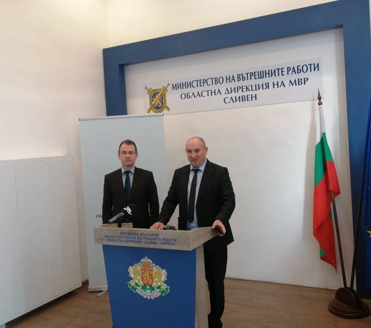 Днес Областната дирекция на МВР в Сливен отчете дейността си през изминалата 2019 година. От страна на ръководството на Министерство на вътрешните работи...