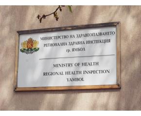 Разкриват имунизационен кабинет срещу КОВИД-19 в Ямбол
