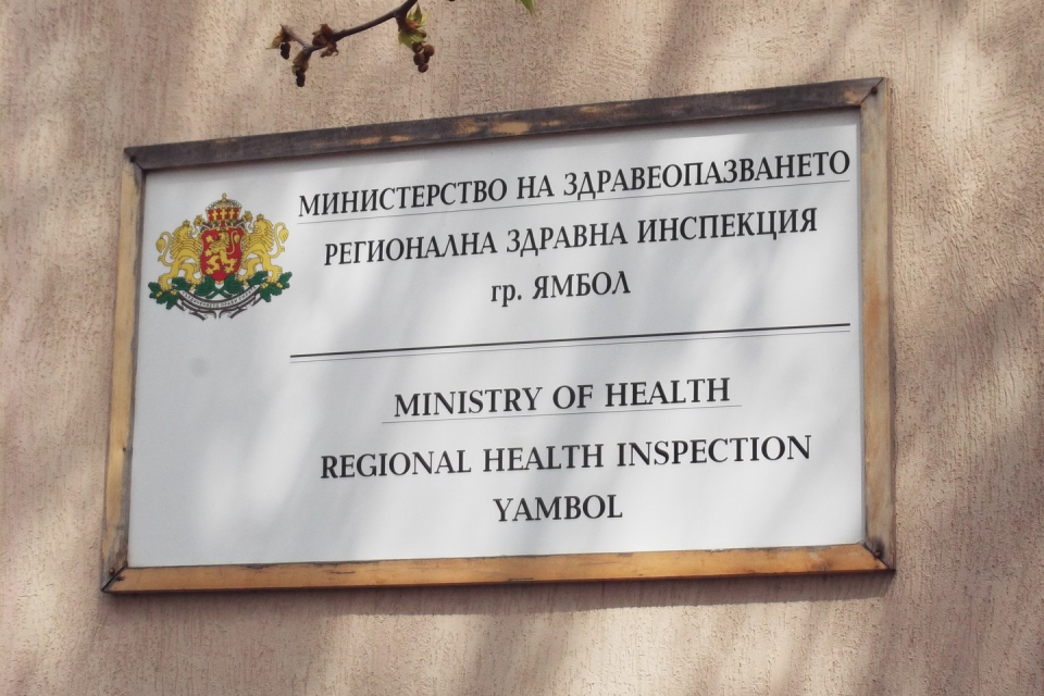 Имунизационен кабинет срещу Ковид-19 предстои да бъде изграден към Регионална здравна инспекция-Ямбол, съобщи директорът д-р Лиляна Генчева. В него ще...