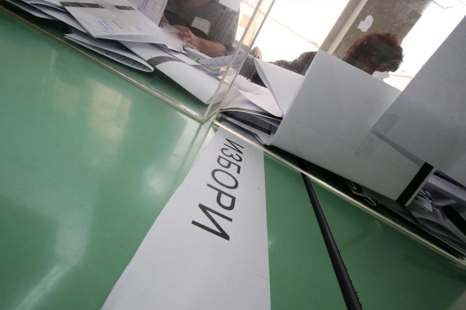 Консултации за определяне на състава на Районната избирателна комисия (РИК) в Ямбол ще се проведат на 4 февруари от 11 часа в сградата на областна администрация....