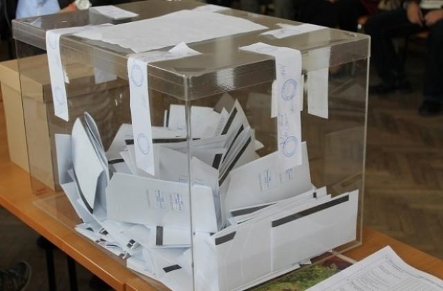 Консултации за разпределянето на местата в секционните избирателни комисии в община Болярово ще се проведат днес от 13.30 часа. 118 членове на секционни...
