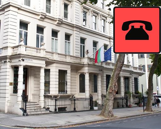 В Интернет се разпространяват фалшиви съобщения за чартърен полет за български граждани, предупреждават от българското посолство във Великобритания. Зложелатели...