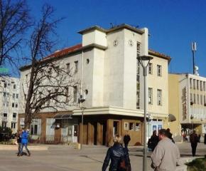 Регионалната библиотека в Ямбол въведе безплатен достъп до образователна онлайн платформа