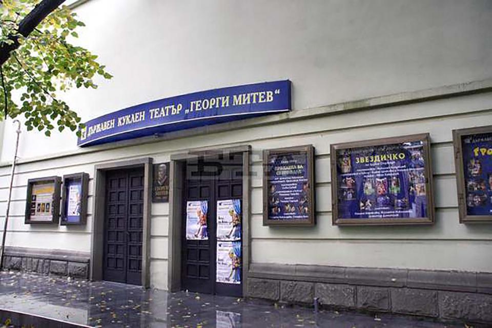 """Ремонтът на сградата на Държавния куклен театър """"Георги Митев"""" в Ямбол и изграждането билетен център се отлага за пореден път. За реконструкцията, тази..."""