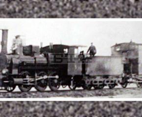 РИМ-Ямбол с представне на 130-годишнината от откриването на жп линията между Ямбол и Бургас