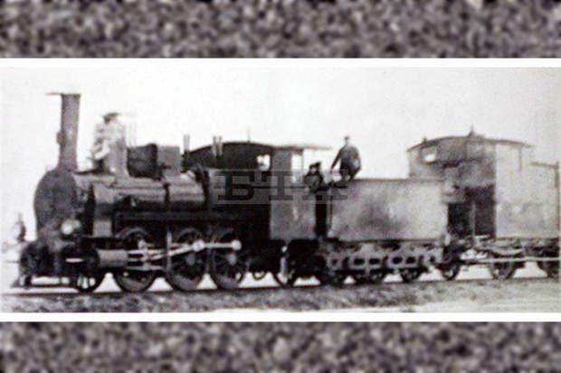 Регионалният исторически музей в Ямбол представи на електронната си страница материал за 130-годишнината от откриването на железопътната линия между Ямбол...