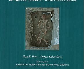 РИМ - Ямбол представя нова книга на 28 юли