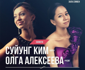 Руска класика ще представи Сливенският симфоничен оркестър на концерта си на 6 декември