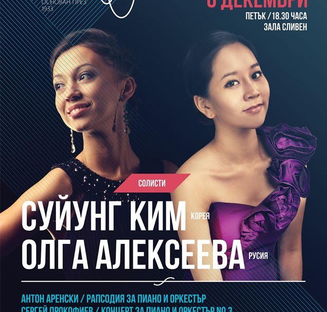Концерт, посветен на руски класически произведения ще изнесе Сливенският симфоничен оркестър на 6 декември. Гост-солисти на вечерта ще бъдат Суйунг...