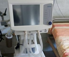 Ръководството на ямболската болница благодари за дарението от Делян Пеевски